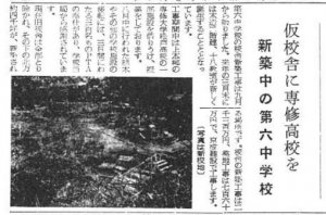6Chu News paper s35,Oct,15