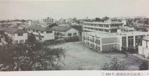 6chu-School on 1972