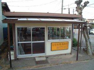marumatsu market