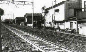 view from humikiri