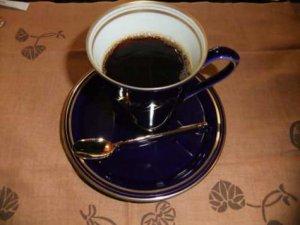 shogun Coffee