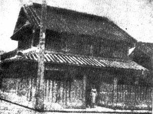kawasaki-bank