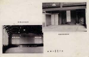 松戸尋常高等小学校 中部・