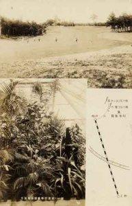 ゴルフ場と千葉高等園芸学校