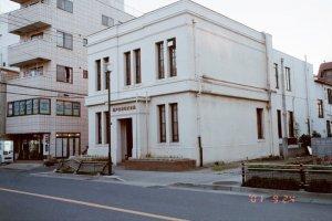 kosan-building