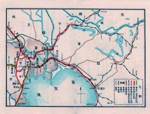電化路線図