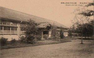 県立松戸高等女学校