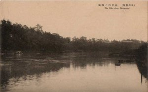 江戸川の清流