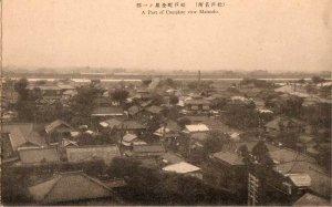 松戸市全景右側