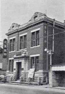 三菱銀行松戸支店
