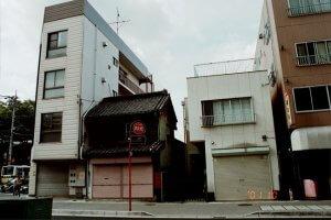 高橋豆腐 20011007